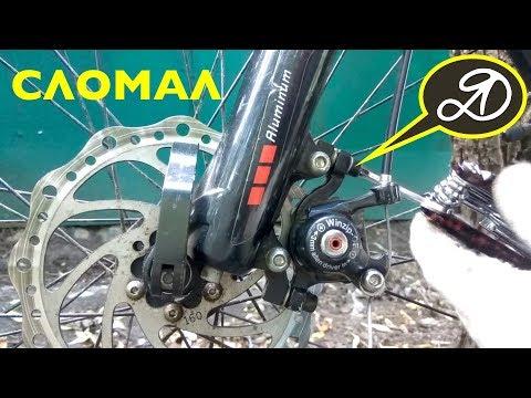 Сломал тормоз. Замена колодок и настройка дисковых тормозов на велосипеде. Посылка АлиЭкспресс (35)