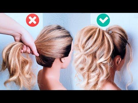 Обучение прическам. ВЫСОКИЙ ОБЪЕМНЫЙ ХВОСТ. Bridal hairstyleю. Messy Voluminous High Ponytail