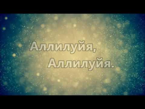 Песня из фильма осколки счастья