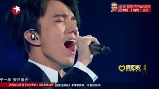 Dimash《S O S O'un Terrien en detresse》 Chinese Top Ten Music Awards SMG Official HD