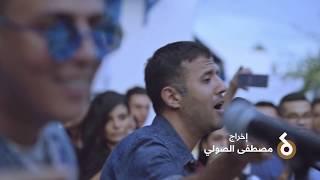 Hamza Namira ft. ARTMASTA - Gmar El Ghorba | حمزة نمرة وأرماستا - قمر الغربة تحميل MP3