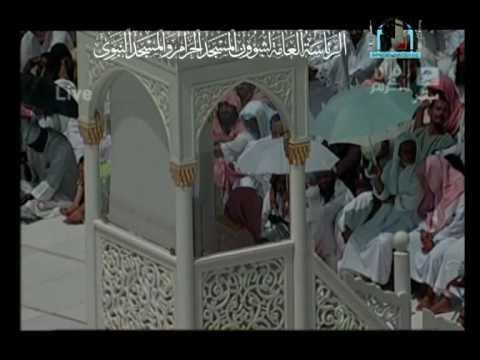 المسجد الأقصى فضله ومكانته