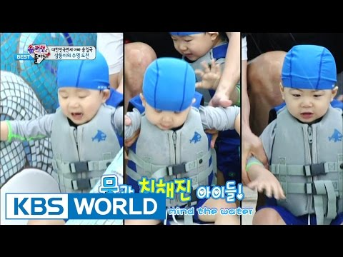 The Return of Superman - Triplets at Water Park