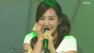 Girls' Generation - Gee, 소녀시대 - 지, Music Core 20090307