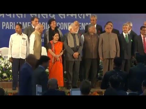 PM Shri Narendra Modi's address at inaugural session of PIO-Parliamentary conference