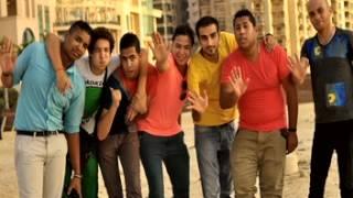 تحميل و مشاهدة مهرجان ام عيون دوبللى ديجي فيلو 2013 MP3