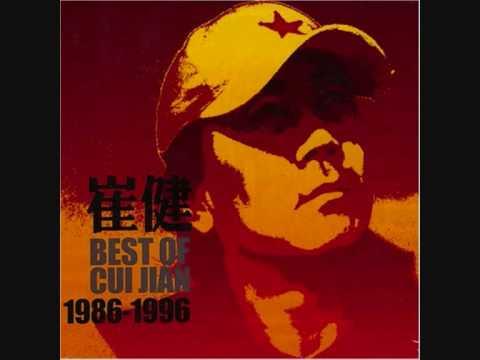 Louisa Johnson - Cui Jian — Nothing To My Name