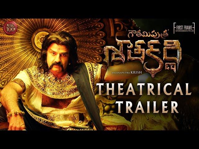 Balakrishna Gautamiputra Satakarni Full Movie Watch Online Free | Shriya