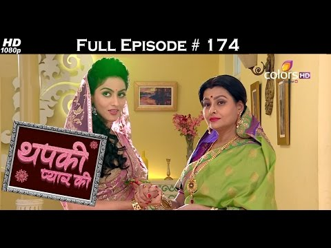 Thapki Pyar Ki - 12th December 2015 - थपकी प्यार की - Full Episode (HD)