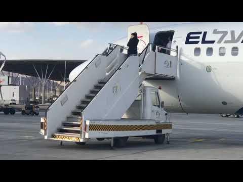 היסטוריה בשדה התעופה רמון: מטוס אל על החת בשדה כשדה החליפי שלו