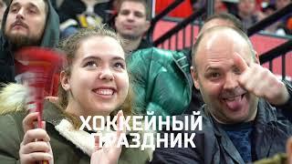ФОНБЕТ Матч Звезд КХЛ 2020: сборная Боброва - победитель