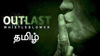 Outlast Whistleblower Horror Live Tamil Gaming