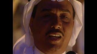 محمد عبده و يا عروس الروض، شعبيات لندن ١٩٩٧