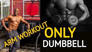ARM WORKOUT | ARM EXERCISES | ONLY DUMBBELL