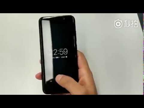 Non è iPhone 8 né Galaxy Note 8, ecco Vivo con lettore di impronte sotto lo schermo