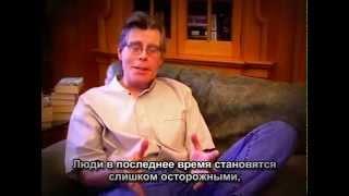 Стивен Кинг, Стивен Кинг о коротких рассказах