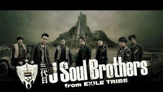 三代目 J Soul Brothers from EXILE TRIBE / 「STORM RIDERS feat.SLASH」 SPOT