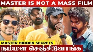 நம்ம Thalapathy Real Life-ல Gethu காமிச்சாரு 😎🤙 – Ramesh Thilak Open Interview | Master | Lokesh