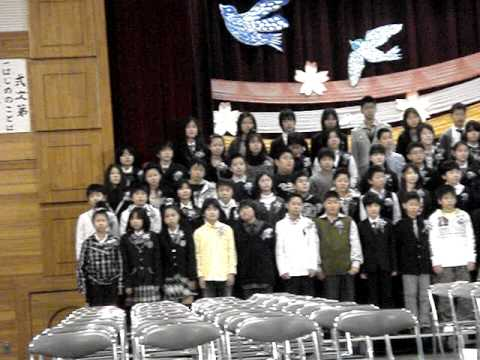 2010-3-24 兵庫大開小学校卒業式 042.MPG