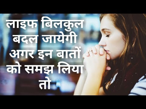 Best Heart Touching Quotes And Inspiring Quotes In Hindi Peace