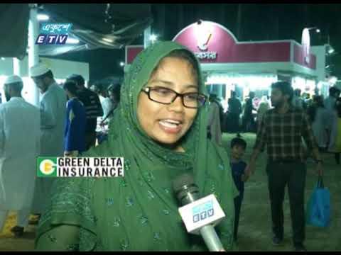 আড্ডা আনন্দে মুখর গ্রন্থমেলা || ETV News