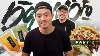 Why Phil opened a boba cafe... (Part 1)
