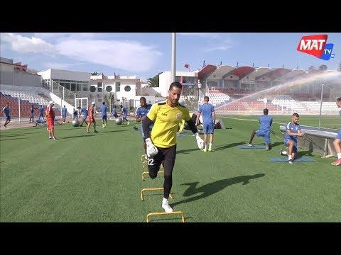 العرب اليوم - شاهد: لاعبو المغرب التطواني  يؤكدون عزمهم تجاوز الجيش الملكي