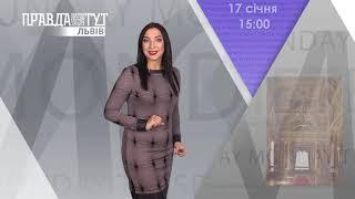 «Слово і голос» лунатимуть у Львівській Опері
