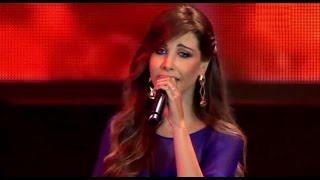 Nancy Ajram - Daret El Ayam نانسي عجرم - وصفولي الصبر ( دارت الايام) تحميل MP3