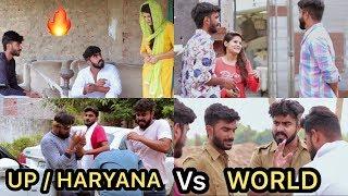 UP/HARYANA VS WORLD || HALF ENGINEER