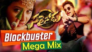 Sarrainodu Songs   Blockbuster Full Video Song   Allu Arjun,Rakul Preet   SS Thaman - Mega Mix