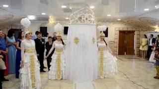 Казахская свадьба. Беташар. Kazakh wedding