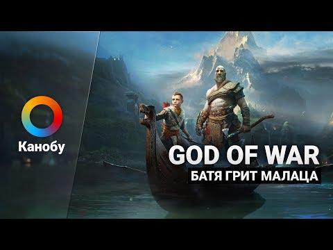 HYPE NEWS [15.04.2018]: God of War, Соло: Звездные Войны. Истории, EVE: Online Into the Abyss