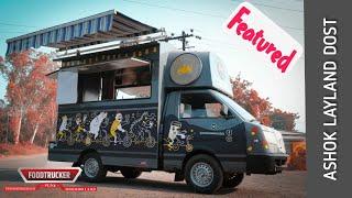 Best Food Van Design On Dost. Series 2