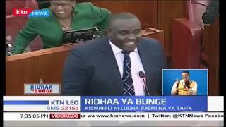 Ridhaa ya Bunge: Utata wa kutumia lugha ya kiswahili bungeni