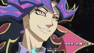 yugioh vrains episode 103 - TH-Clip