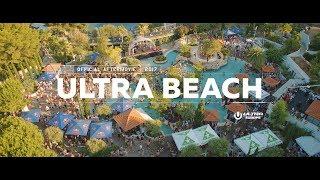 Ultra Beach Hvar 2017 - Official Aftermovie