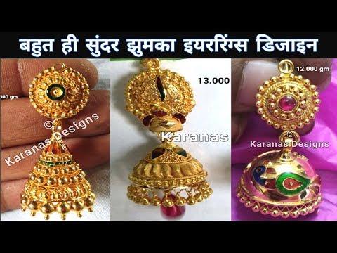 Beautiful Gold Jhumka Designs   Earrings   Jhumka