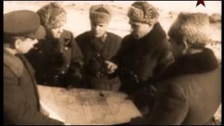 Сталинградская Битва!