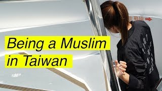 oh.. so this is Taiwan (Indonesian Subtitles) Video thumbnail