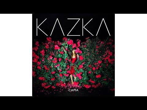 KAZKA — САМА [OFFICIAL AUDIO]