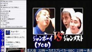 2016-05-24中野TRF長山御前試合「対戦ホットギミック3」