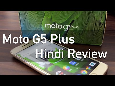 Moto G5 Plus Smartphone Review – Hyderabadi Hindi