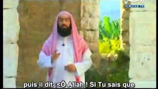 Les Histoires des Prophètes 15 [AyyûbJob]