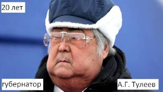 Кузбасс прогнил