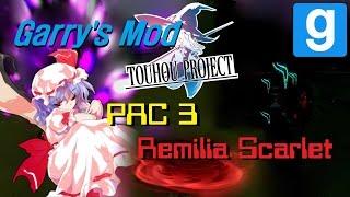 플랑드르 스칼렛  - (동방 프로젝트) - [Garry's Mod]게리모드 동방프로젝트 Touhou PAC - 레밀리아 스칼렛 Remilia scarlet