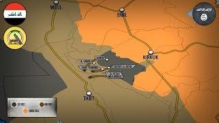 3 октября 2017. Военная обстановка в Сирии и Ираке. Иракские силы зачищают от ИГИЛ котел в Хавидже.