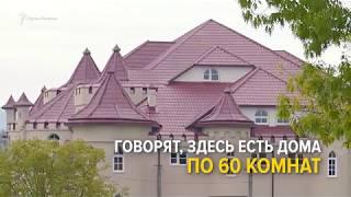 Брынза, вурда и семечки: как в Закарпатье заработать на «дворец»