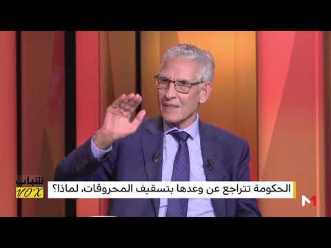 العرب اليوم - شاهد: مكامن الخلل في إشكال ارتفاع أسعار المحروقات في المغرب