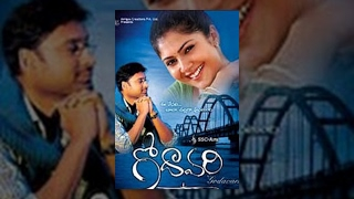 Godavari Full Length Movie || Sumanth || Kamalini Mukharjee - TeluguOne